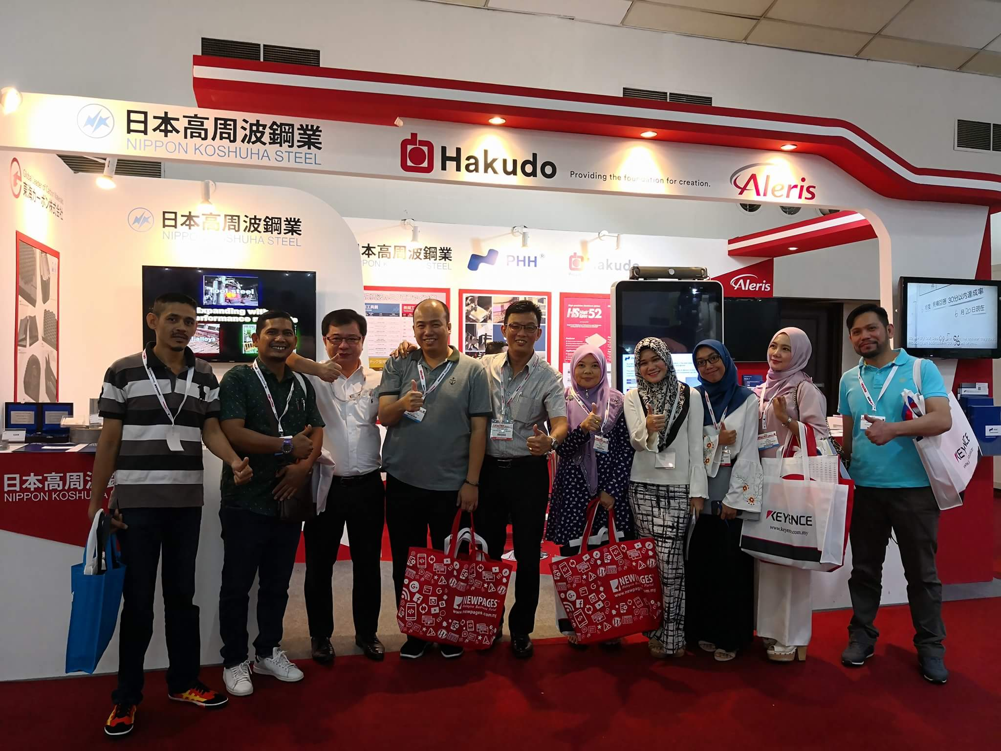 Exhibition Booth Rental Kuala Lumpur : Phh metal sdn bhd tool and die